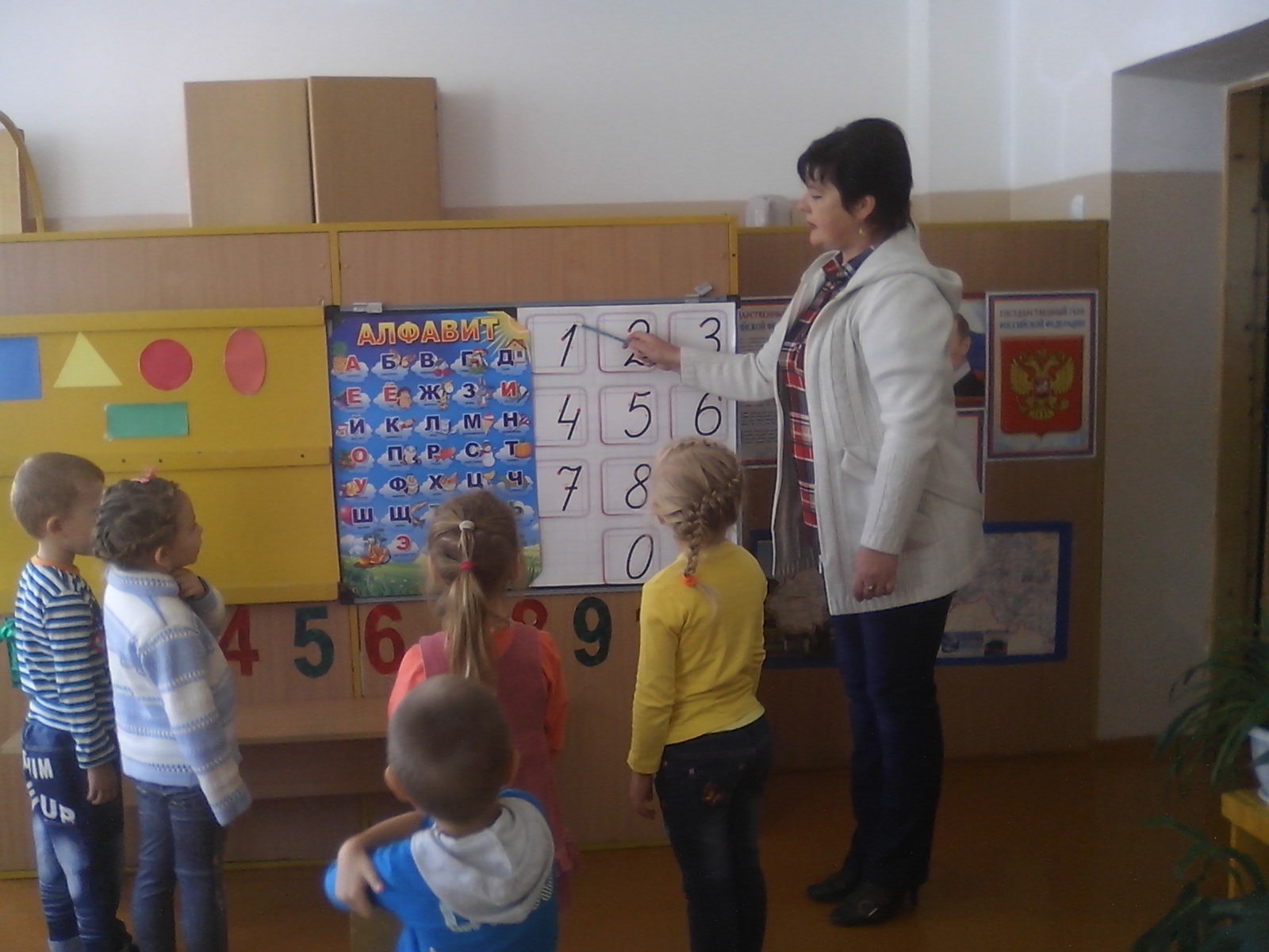 знакомство с книгой детский сад