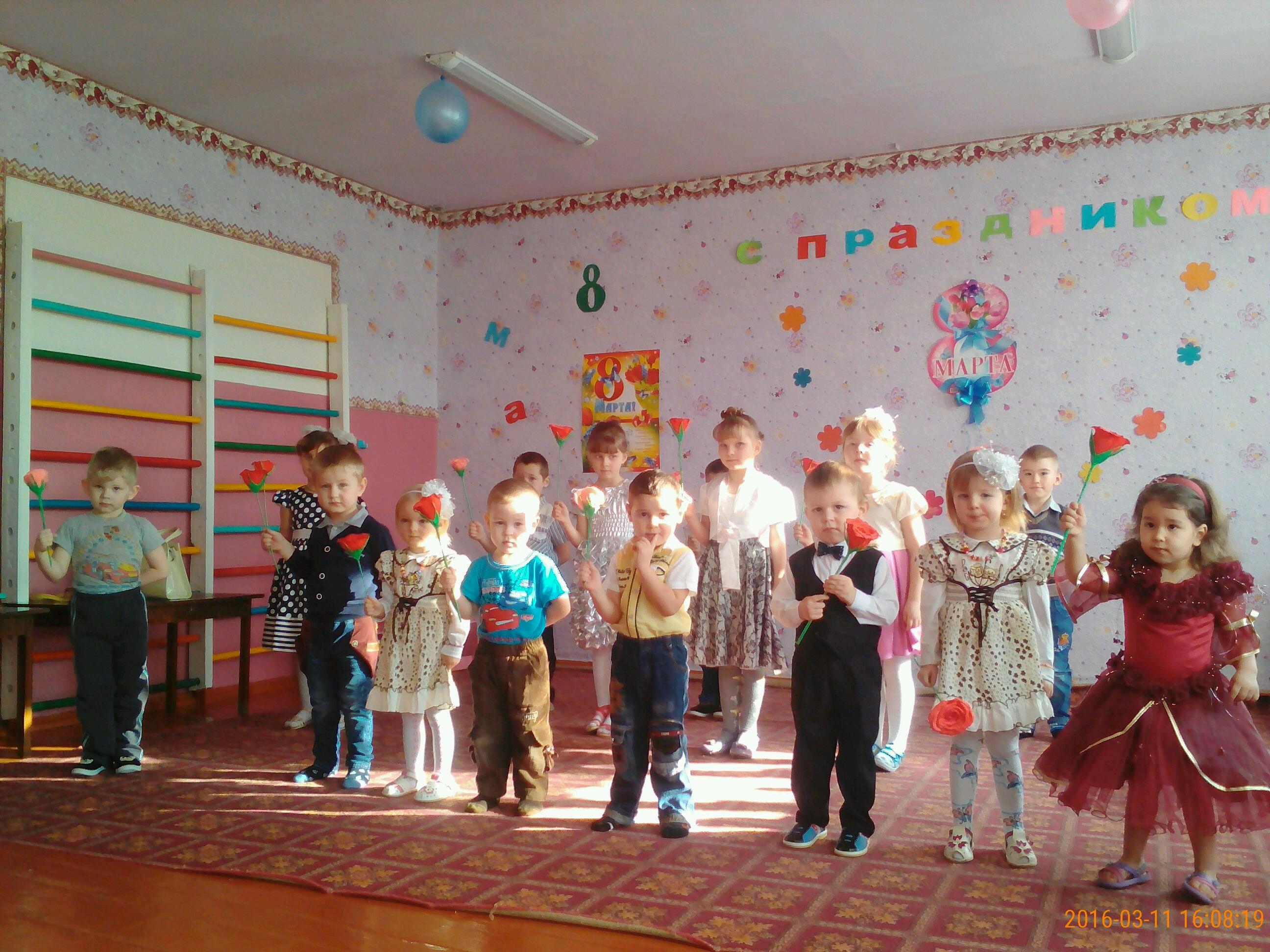 праздник 8 марта - выступление детей, посвященное мамам и бабушкам